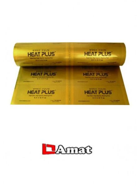 Инфракрасная пленка Heat Plus Gold 110W - 50см
