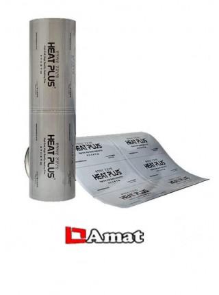 Инфракрасная пленка Heat Plus Silver 180W - 100см
