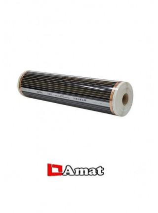 Инфракрасная пленка Heat Plus 120W - 100см