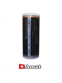 Инфракрасная пленка Nuanchao Т305-110W - 50см