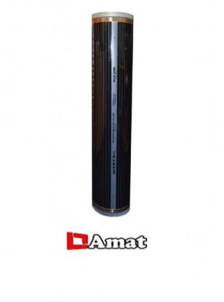 Инфракрасная пленка Heat Plus 120W - 80см